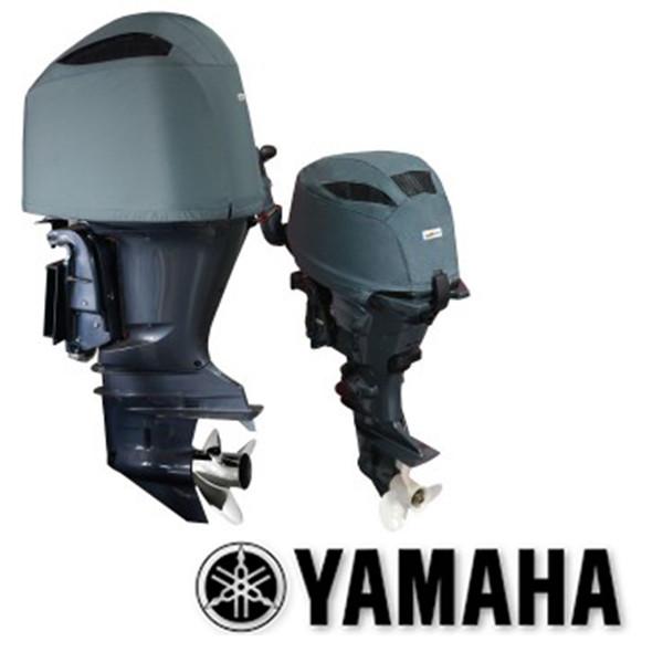 Yamaha Outboard Covers